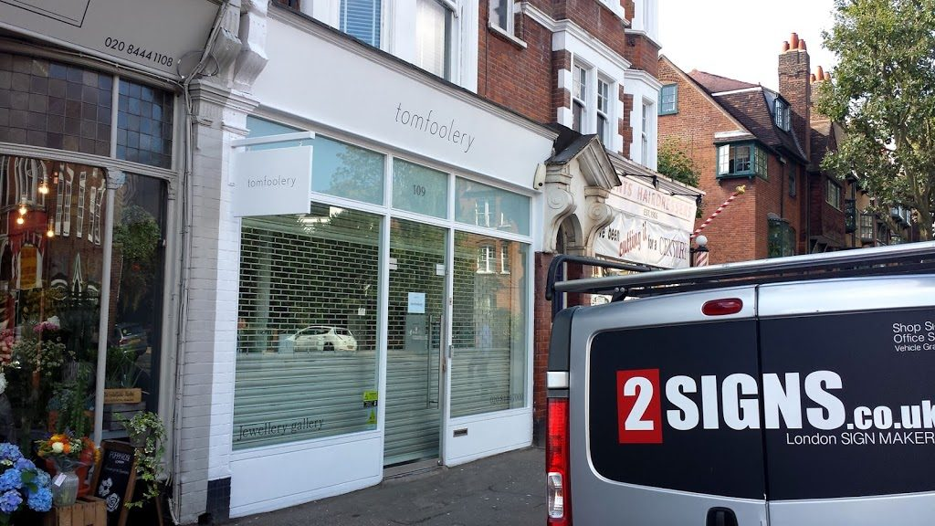 Shop front signage for TOMFOOLERY in North London